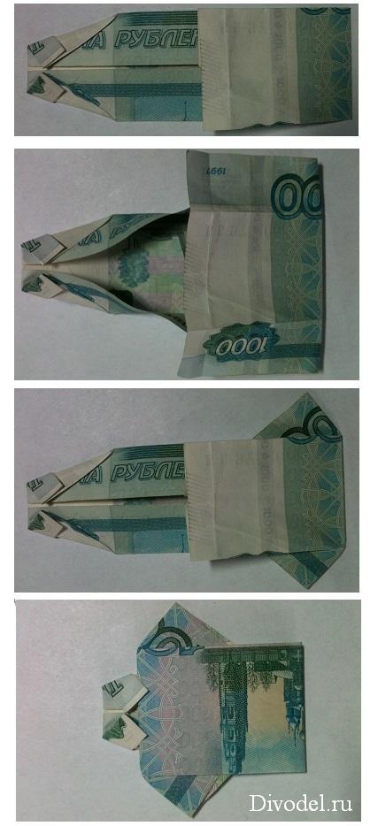 Как сделать рубашку из денежной купюры