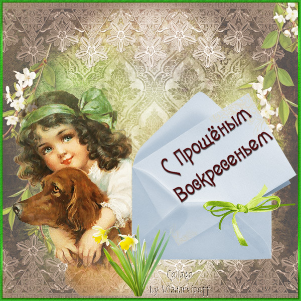 http://happy.jofo.ru/data/userfiles/7010/images/660838-hitzfe6h0fkqmbeo.jpg