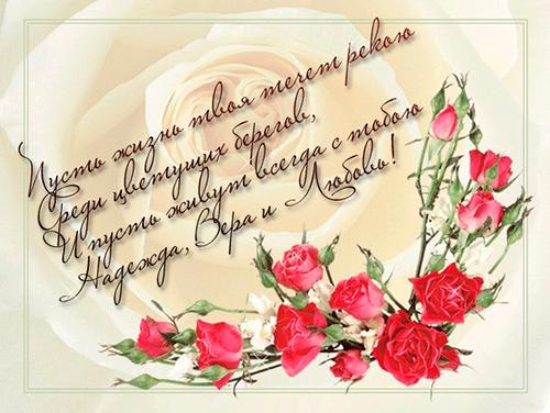 Поздравления со свадьбой красивые стихи короткие