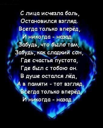 стихи красивые любовь до короткие парню  про слез