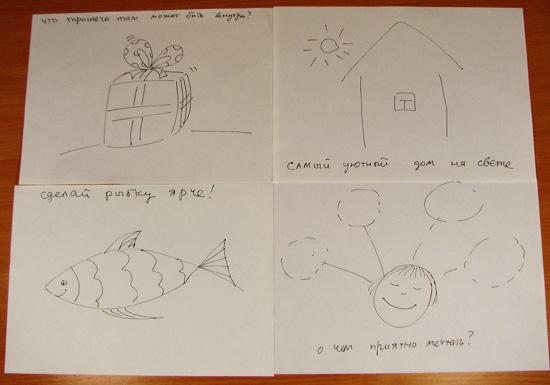 Рисунок на день рождения своими руками от внука